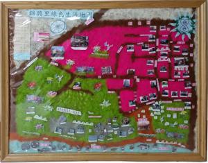 志工組-錦興村搓搓繡親水地圖-優等.jpg
