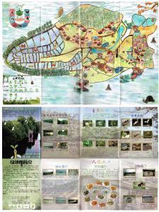 海门岛绿地图正反.jpg