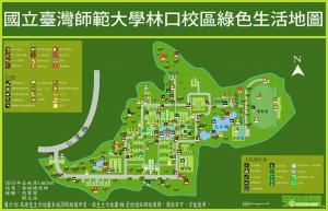 綠色生活地圖teacher_1.jpg