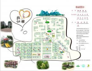 仙阁绿地图2副本.jpg