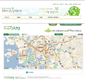 Gyeonggi-do Green Map Website