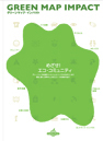 Green Map Impact