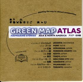 Green Map Atlas CD-ROM