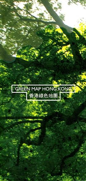 Green Map Hong Kong