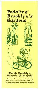 nyc_b11(pedaling).jpg