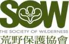 Taiwan Society of Wilderness's picture