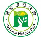 Shoushan National Nature Park Green Map's picture