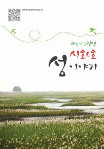sayongja_jijeong_1.png