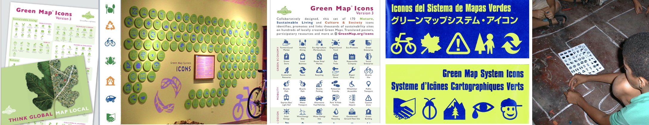 Green Map Icon posters
